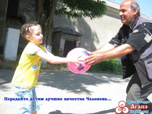 Передайте детям Мир