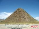 Треугольник - символ равноправия, полной гармонии