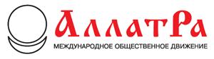 Международное общественное движение АЛЛАТРА