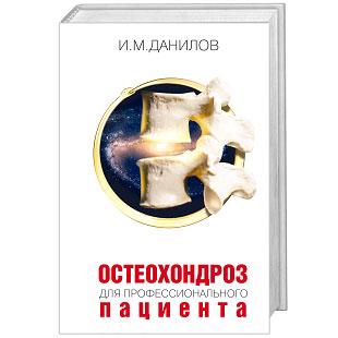 Массаж, косметология, коррекция фигуры Казань - VK